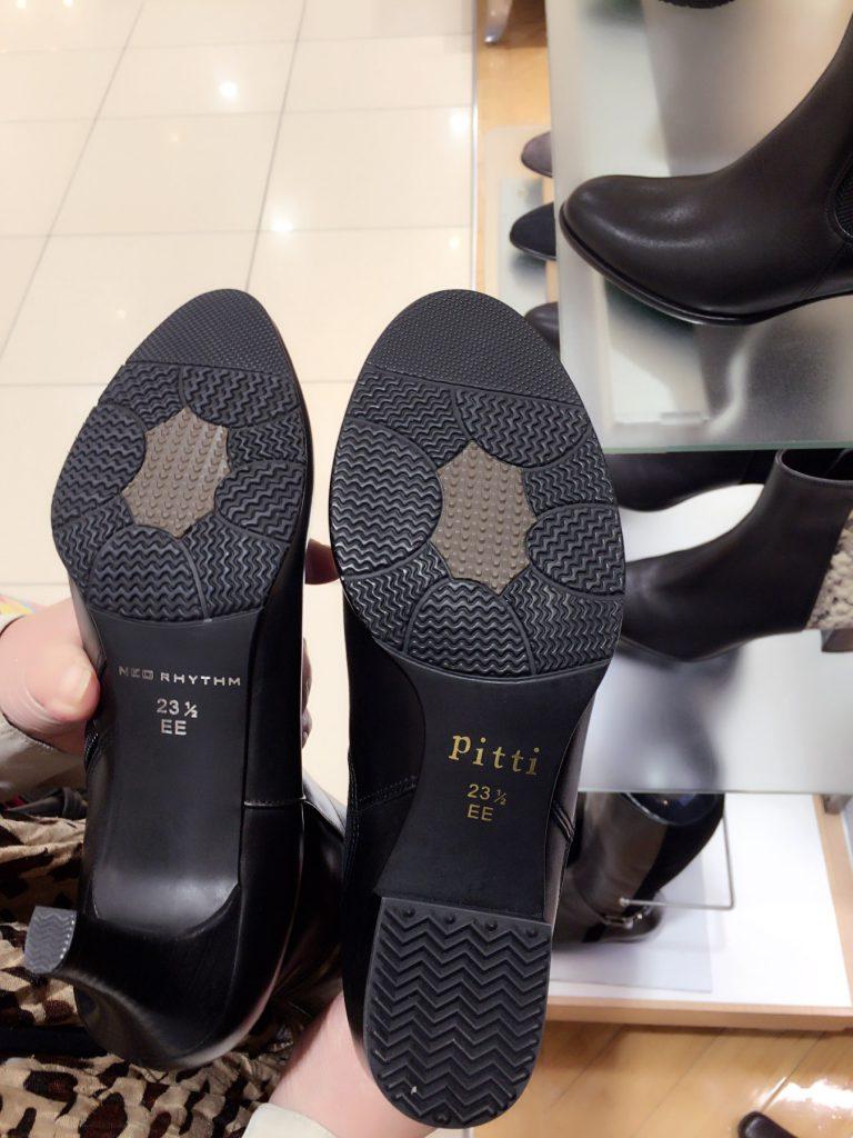 ロングブーツ靴底|サロン美足