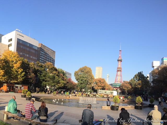 札幌大通公園休憩|サロン美足
