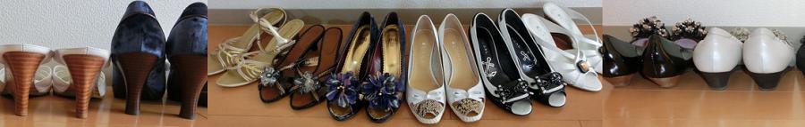 普段の靴|サロン美足