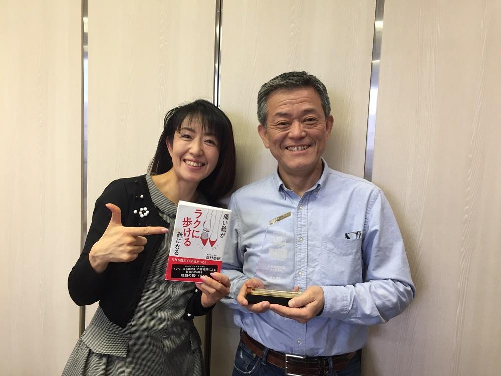 神戸屋西村先生/サロン美足