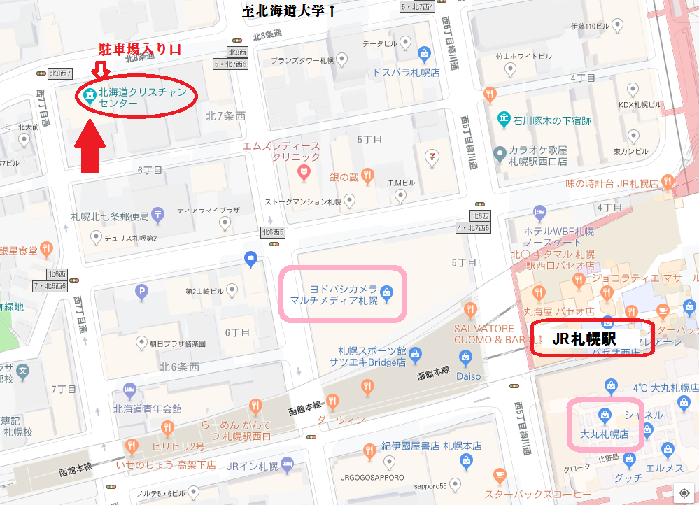 北海道クリスチャンセンター地図|サロン美足