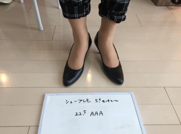 ShoePremo写真/サロン美足