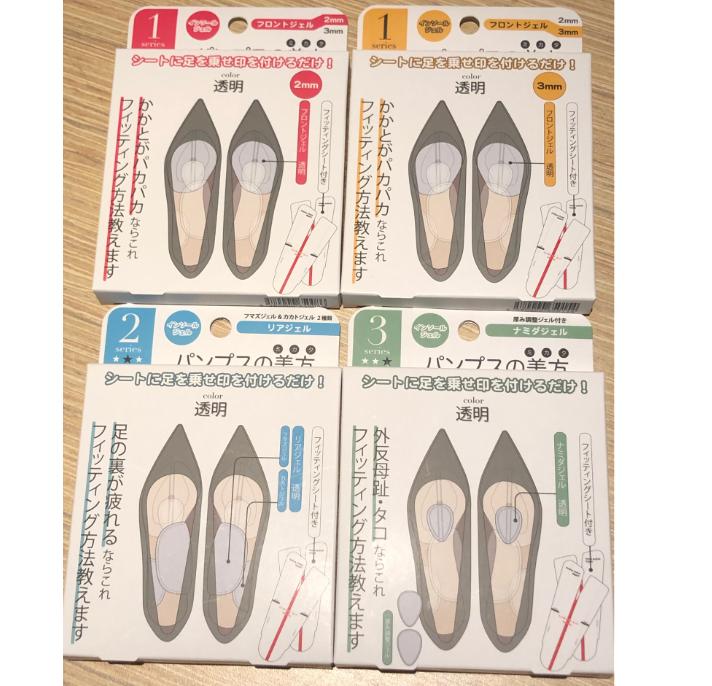 パンプスの美方/biashi.jp